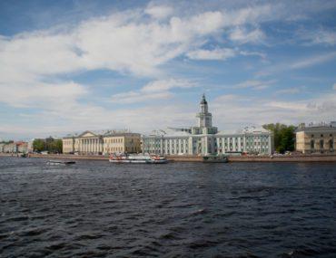Städtereise St. Petersburg Titel